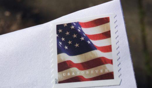 永遠の切手?